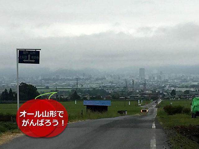 20150813降雨3