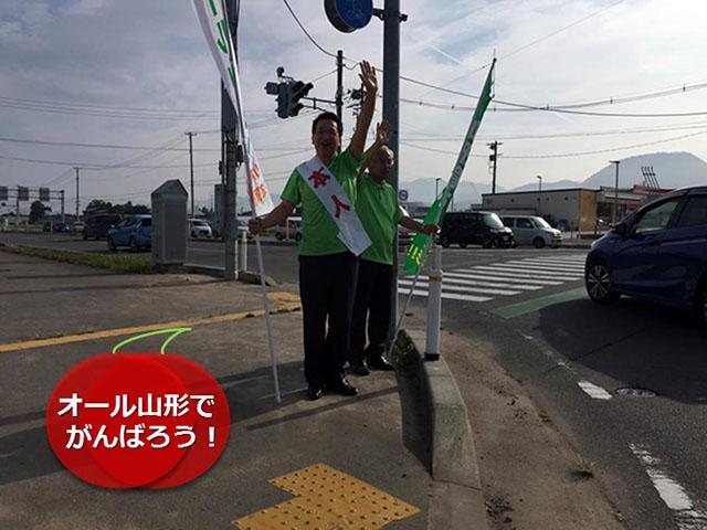 20150811辻立3