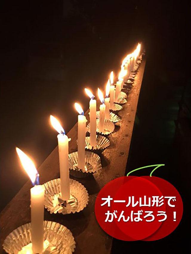20150820蝋燭3