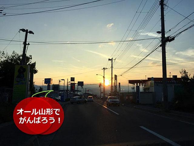20150809夕景3