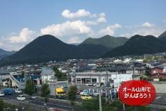 umetsu_103_view