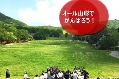 umetsu_ganbappe05_kaiken