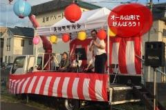 umetsu_ganbappe077_festa