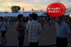 umetsu_ganbappe078_festa