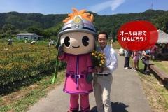 umetsu_ganbappe33_yuru