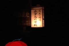 umetsu_ganbappe53night03_lantgern