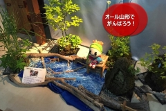 umetsu_ganbappe61