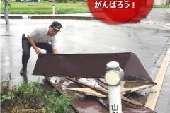 umetsu_ganbappe63_bousai