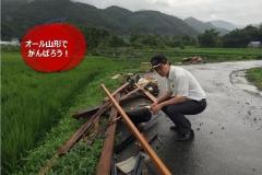 umetsu_ganbappe65_bousai
