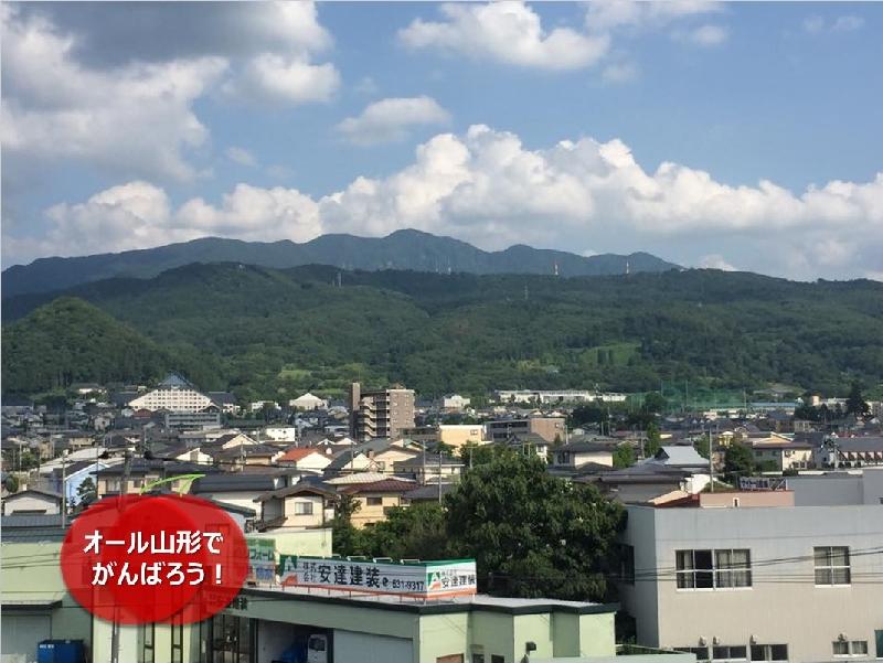 umetsu_104_view