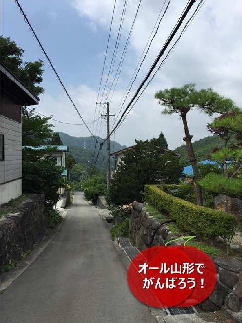umetsu_109_road