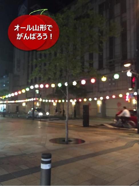 umetsu_110_night