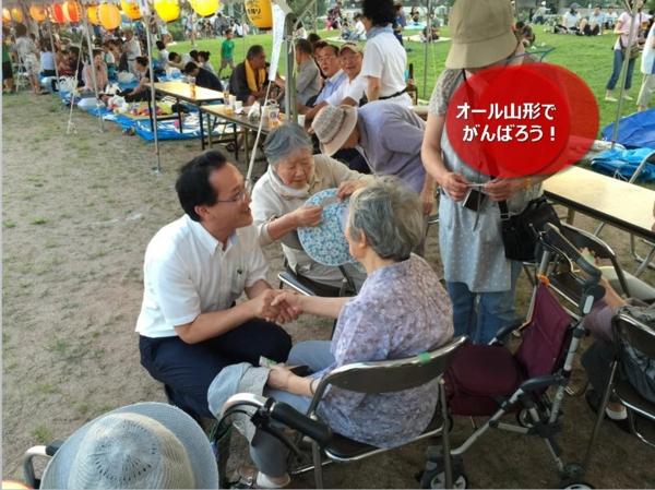 umetsu_ganbappe073_festival