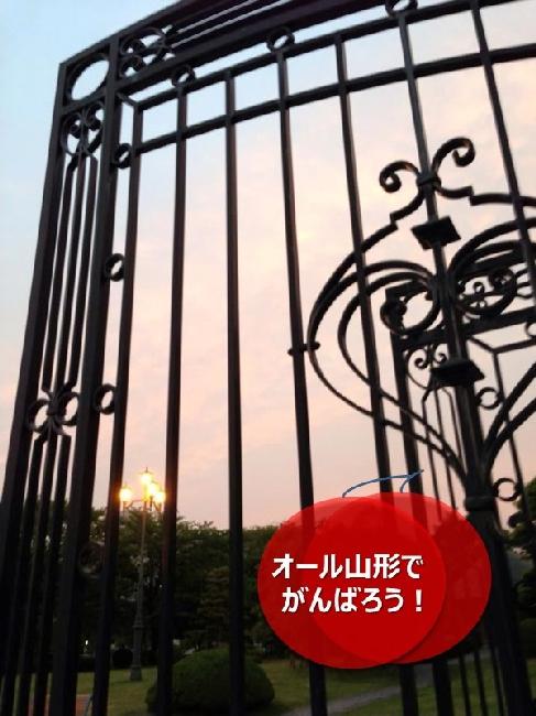 umetsu_ganbappe087_gate
