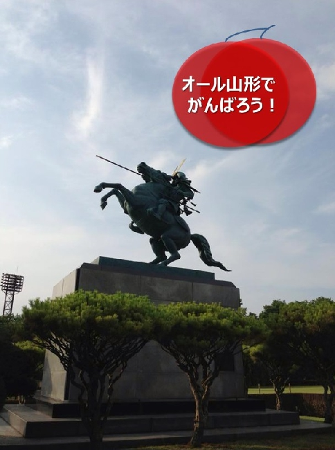 umetsu_ganbappe088_statue