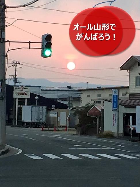 umetsu_ganbappe08_sunset