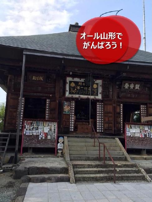 umetsu_ganbappe092_temple