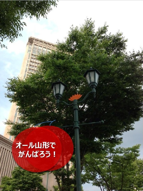 umetsu_ganbappe094_city