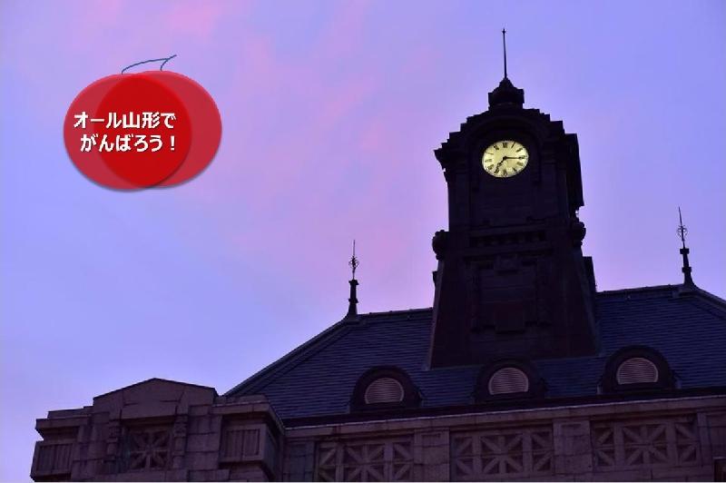 umetsu_ganbappe095_clock