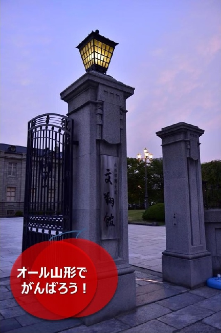 umetsu_ganbappe097_gate