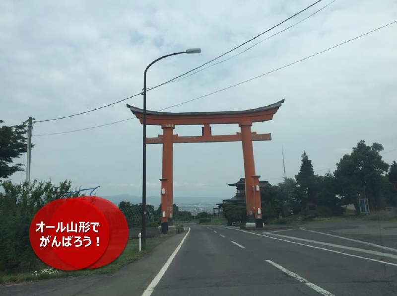 umetsu_ganbappe104_torii