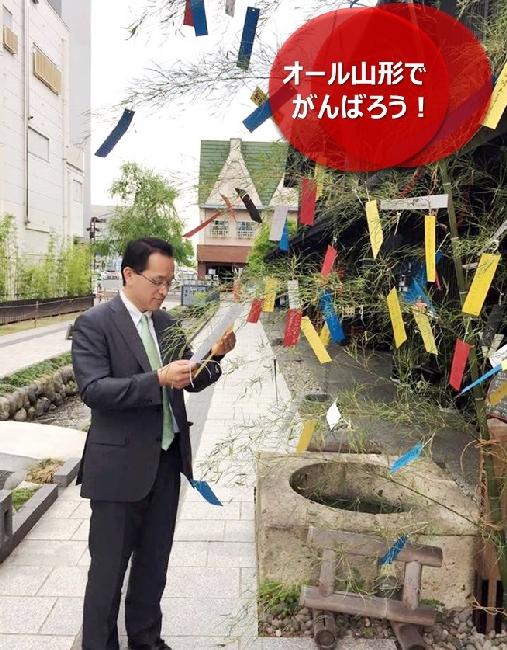 umetsu_ganbappe16_tanabata