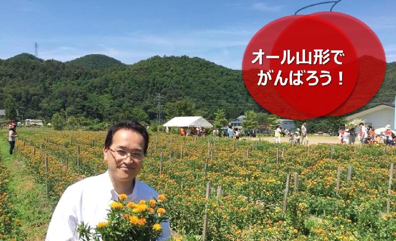 umetsu_ganbappe21_benibana02