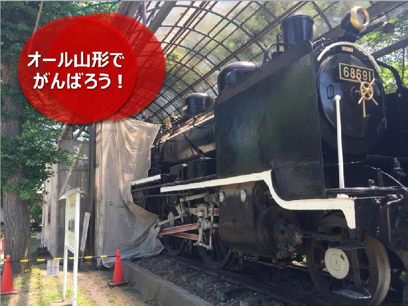 umetsu_ganbappe24_sl