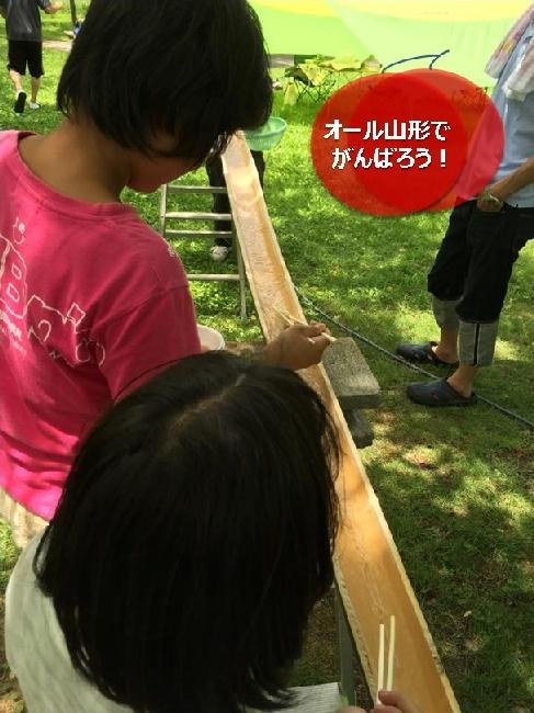 umetsu_ganbappe46_somen2