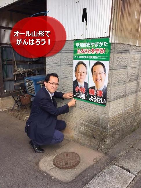 umetsu_ganbappe68_poster