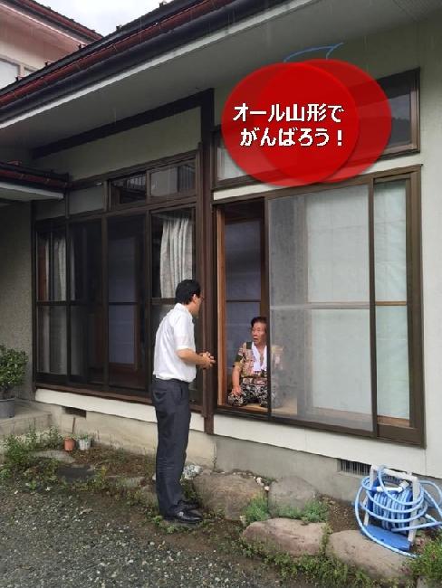 umetsu_ganbappe72_houmon