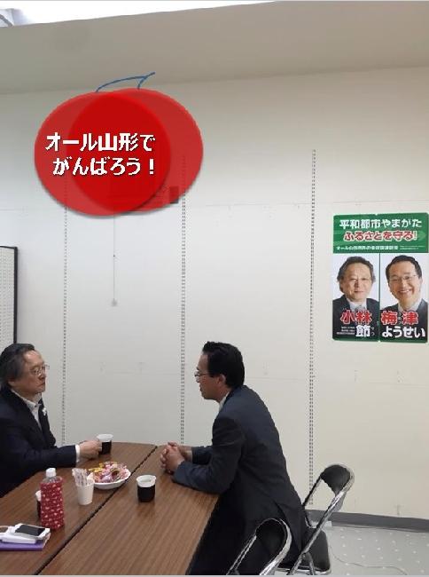 umetsu_ganbappe75_setsu