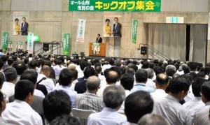 20150730umetsu-crowd